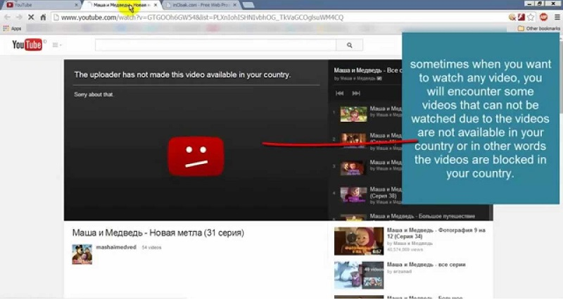 How To Unblock YouTube at School Without Proxy